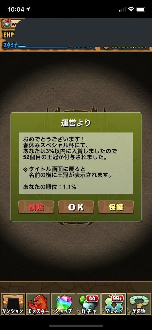 D36iFfaU4AIxP_w