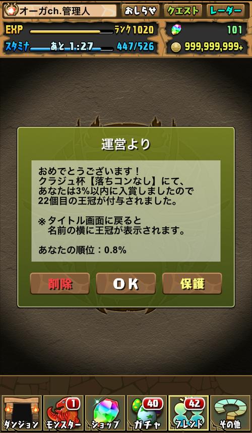 IMG_0575
