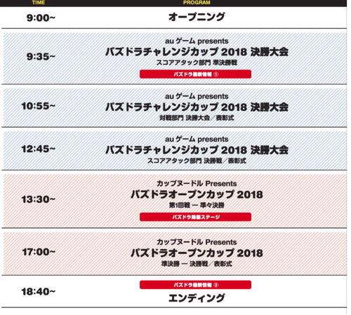 スクリーンショット 2018-05-27 8.57.40