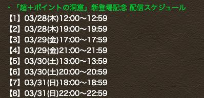 スクリーンショット 2019-03-28 11.59.26