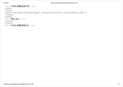 nakazawa_img1