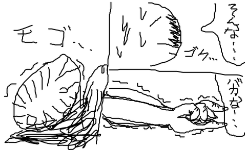 livejupiter-1455939878-36-490x300