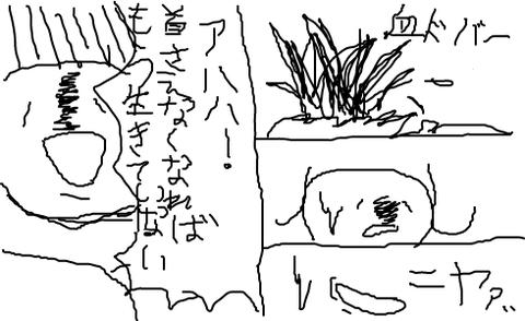 livejupiter-1455939878-59-490x300