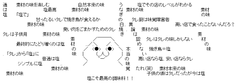 shio_aasd