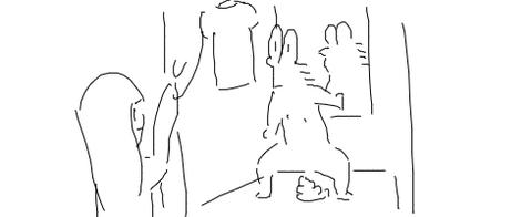 livejupiter-1542941070-52-490x200