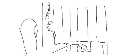 livejupiter-1542941070-72-490x200