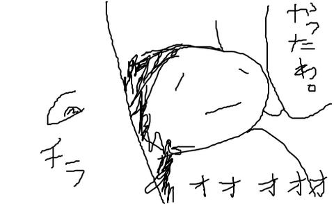 livejupiter-1455939878-22-490x300