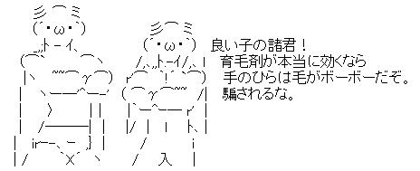 hage_yoiko