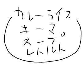 livejupiter-1529229318-53-270x220