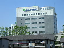 220px-Asia-University-Japan