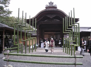 ost_in_kyoto_2009