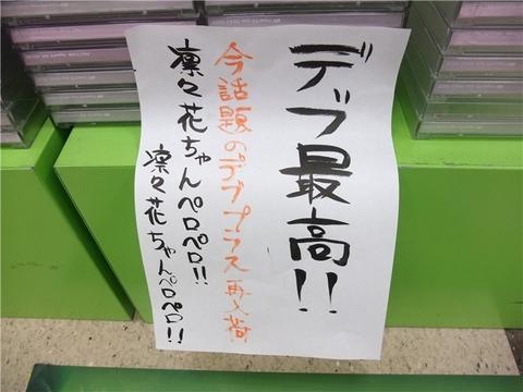 2010-12-01-40B