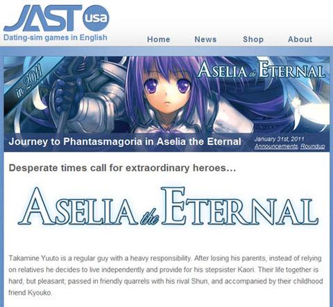Journey to Phantasmagoria in Aselia the Eternal(1)のコピー
