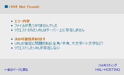 ■:404 Not Found:(1)