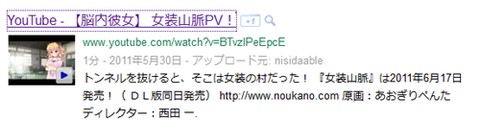 be - Google 検索