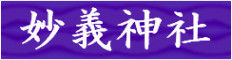 myougi-banar