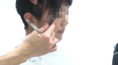 25歳人妻の残酷な断髪フェチ (3)