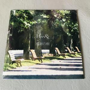 感謝の樹CD写真
