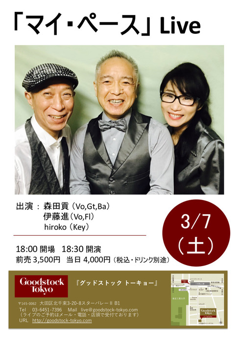 goodstock2020.3F