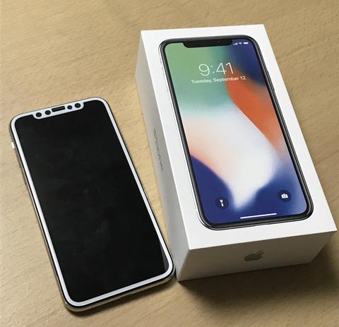 20171117_iphone10