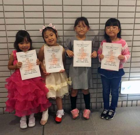 20181020_Chopin_Asia_Iwamizawa