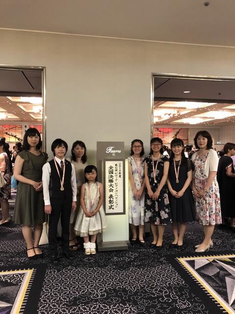 20180822_ceremony