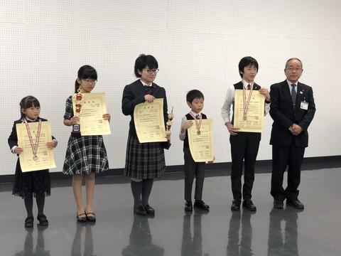 20181017_hyoukeihoumon