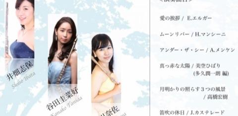 20200823_online_concert