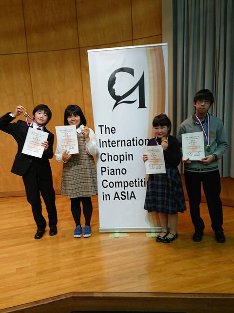 20190114_chopin_asia_concerto