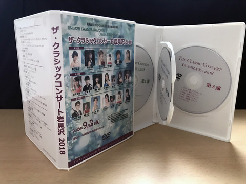 20180914_cci_dvd