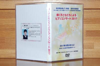20170409_video_case