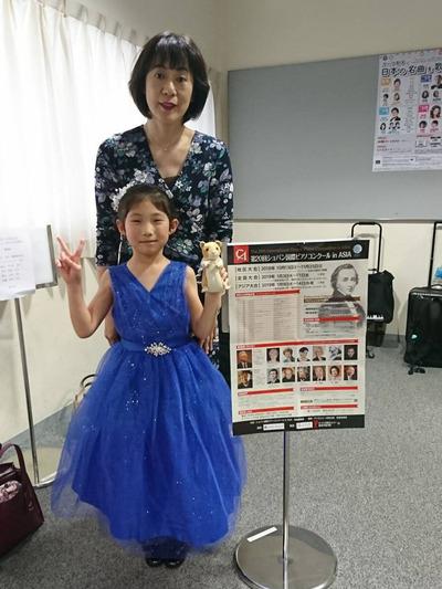 20190106_chopin_asia_noichan