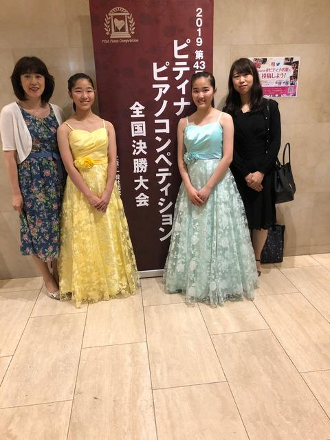 20190821_ptna_zenkoku_duo_jou_ayano_yuuka