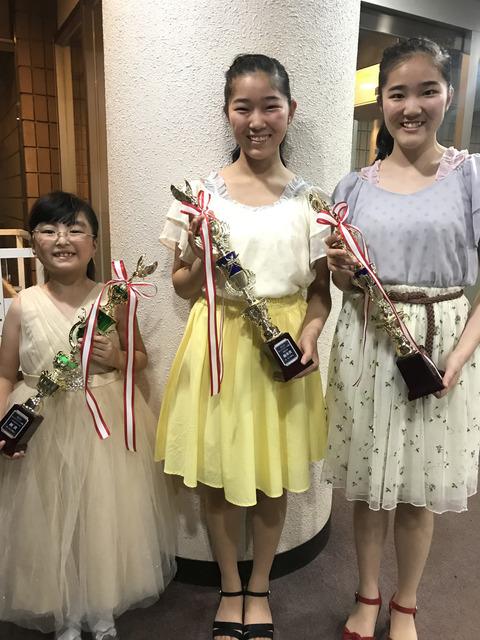 20190806_maicon_rena_yuuka_ayano