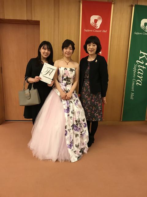 20190125_shiho_ibata_recital