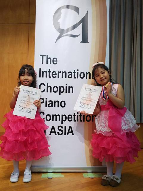 20190114_chopin_asia_youji