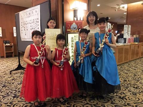 20170822_ptna_zenkoku_3