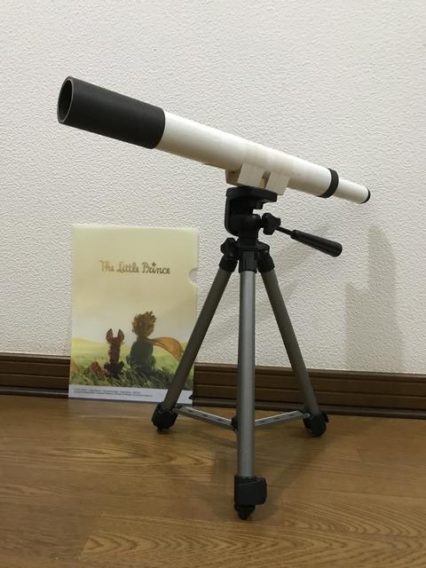 20171004_astronomical_telescope