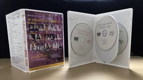 20190906_cci_dvd