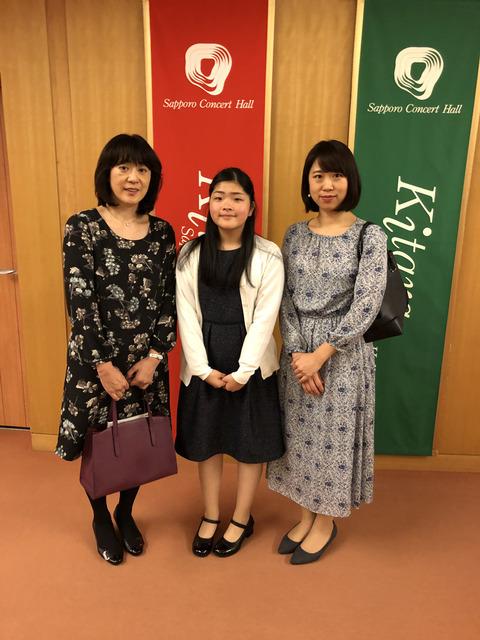 20191026_学コン本選IMG-8948