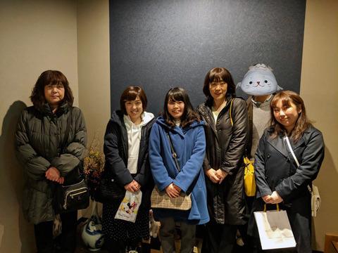 20190329_soubetsukai_1