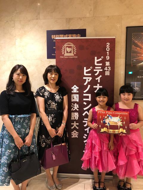 20190821_ptna_zenkoku_duo_syob_tomoyo_yui