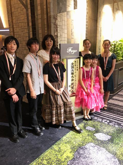 20190821_ptna_zenkoku_syukugakai