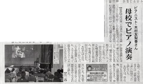 I20210113_sorachi