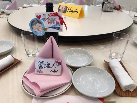 20180421_fubokai_2_iOS