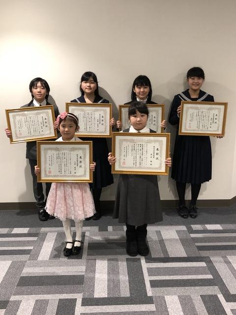 20180223_kyoikujissen_hyousyou