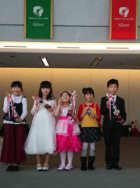 hmf12_youji_shougaku3-4nen