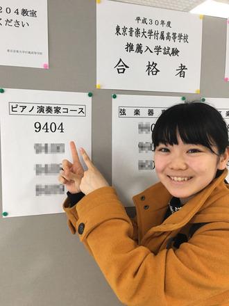 20180123_nanako_goukaku