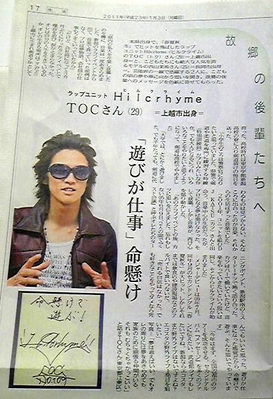 Toc ヒルクライム