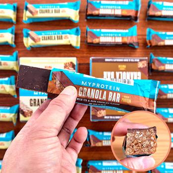 マイプロテイン グラノーラバー - ミルクティーダークチョコレート